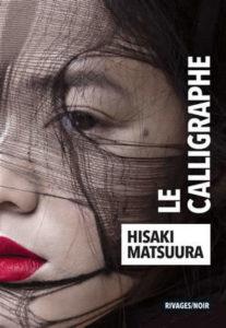 «Le Calligraphe» <br>d'Hisaki Matsuura