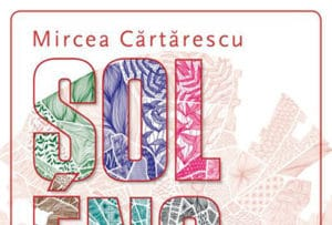 Lecture par Antoine : <br>extrait de «Solénoïde», roman de Mircea Cartarescu