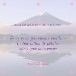 [Le rdv haïku] : Goro Nishikawa